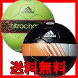 サッカーボール 4号球 アディダス ナイトロチャージ グライダー JFA検定球 激安 サッカーボール【送料無料】