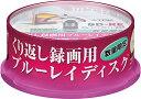 ���ò���20�� TDK BD-RE �����֤�Ͽ���ѡ�25GB CPRM�б� 2��® Blu-ray Disc(�֥롼�쥤�ǥ�����) �ѡ��롦���顼�ǥ����� �֥롼�쥤�쥳�������ѡ�...