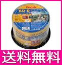 BD-R ブルーレイディスク CPRM 録画用 50枚 kodak コダック KDBDR130RP5