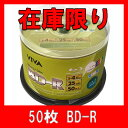 全品2倍&エントリー3倍 BD-R ブルーレイディスク CPRM 録画用 50枚 VIVA VR4-50P 書き込み 4倍速対応【在庫限り】