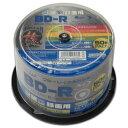 BD-R ブルーレイディスク CPRM 録画用 50枚 2個セット 合計100枚 ハイディスク HI DISC HDBDR130RP50 書き込み 6倍速対応