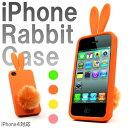 iphone4ケース オレンジ【うさぎ】 ウサギ●iphone4S も使用可能 立体 ディズニーみたいな うさぎ かわいい キャラクター シリコン素材 人気 ラビット●スマートフォン バッグ ケース