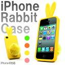 iphone4ケース イエロー【うさぎ】 ウサギ●iphone4S も使用可能 立体 ディズニーみたいな うさぎ かわいい キャラクター シリコン素材 人気 ラビット●スマートフォン バッグ ケース