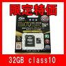 【店内全品ポイント2倍】Team microSDHCカード●32GB Class10●SDアダプター付 10年保証 マイクロSDカード TG032G0MC28A【送料250円〜】