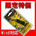 【レビューを書いて特価】【メール便250円対応】ALL-WAYS USBカードリーダー・ライター 高速(SDHC・SDXC・MicroSDHC・MicroSDXC対応)タイプのR3SD-AW【カードリーダーライター】