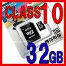 【楽天スーパーセール当店2倍】【特価】silicon power microSDHCカード●32GB Class10●SDアダプター付 永久保証 マイクロSDカード シリコンパワー SP032GBSTH010V10-SP【microSDHC32GB】【メール便対応 6枚まで】[02P03Dec16]