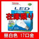 【レビューを書いて特価】東芝 LED電球 ミニクリプトン形 17口金(E17)●320lm 昼白色相当●斜め挿しのダウンライト器具にも使用可能●LDA4N-E17【LED電球】