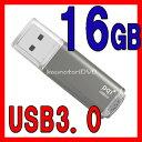 【レビューを書いて特価】PQI USB3.0対応 USBフラッシュメモリ【16GB】グレー U273Vシリーズ USBメモリー U273V 627V-016GR1 永久保証【メール便対応】【USB3.0 USBメモリ 16GB】 メール便対応【3個まで】