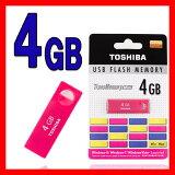 【4GB】TOSHIBA USBフラッシュメモリ●USBメモリ 4GB●USB2.0/1.1 海外パッケージ UENS-004GE-RD【USBメモリー 4GB】【メール便対応 3個まで】