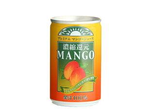 プレミアム マンゴー ジュース