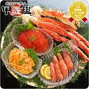 タラバ蟹 たまご 通販