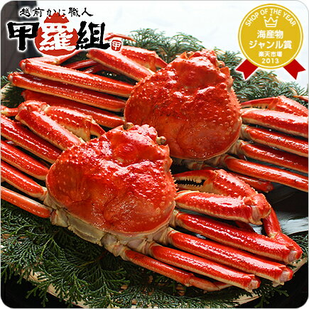 Entering around 750 g of boiling snow crab / figures *2