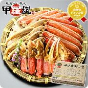 カット生ずわい蟹(レギュラー品/白箱)800g(総...