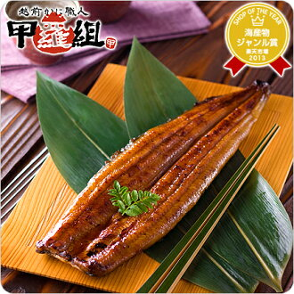 Oversized eels long Kabayaki in Kagoshima Prefecture, around 200 g x 1 * per delivery 1: 5,940 yen or more] campaign! (Other products and shipped with OK)