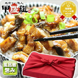 Carve; an eel (in one place of 70 g of *3 bag of )※ destination more than <5,000 yen)>During で campaign! (other products and bundling OK)