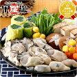 【徳用】楽天グルメ大賞受賞のジャンボ広島かき2kg(1kg×2袋)[送料無料]【カキ】【牡蠣】【かき】