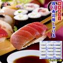 \ネタを乗せるだけ!/便利な寿司用しゃり玉(18g×15個入)【握り寿司】【シャリ】【酢飯】【ご飯】【軍艦】