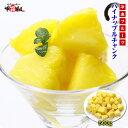 美味しさそのまま冷凍フルーツ パイナップルチャンク500g
