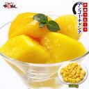 美味しさそのまま冷凍フルーツ マンゴーチャンク500g