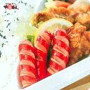 商品のポイント 魚肉や鶏肉を主原料にした昔懐かしいウインナーです。ウインナーには切れ目を入れており、弁当や盛り付けの一品...