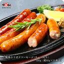 粗挽きリオナソーセージ(チーズ入り)600g (約60g×10本入)