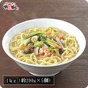 麺始めチャンポン麺1kg (約200g×5個入)