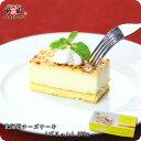 北海道チーズケーキ(ブリュレ)270g