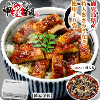 Carve eel 80 g x 5pcs with a dedicated gift boxed *