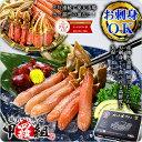 【生食OK】特大カット生ずわい蟹(高級品/黒箱)内容量1000g/総重量1300g[送料無料]約4人前【カニ】【かに】【蟹】【カニしゃぶ】【鍋】