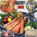 【生食OK】カット生ずわい蟹(レギュラー品/白箱)[送料無料]内容量750g/総重量1000g 約3人前 カニ かに 蟹 あす楽 お歳暮