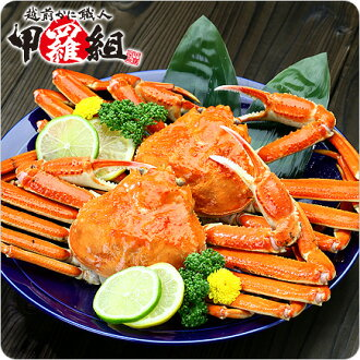 Boil crab / figure (around 600 g × 2 tail) private makeup boxed * defrost takes about half a day.