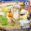 超特大3Lサイズ限定販売!ジャンボ広島かき2kg(1kg×2袋)化粧箱入り[送料無料]【カキ】【牡蠣