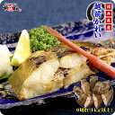 使い勝手抜群!日本海の肉厚な越前かれい切り身(無塩)たっぷり1kg(約120g前後×9切れ)