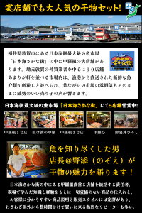 送料無料2,999円お試しセール!【実店舗でも大人気】