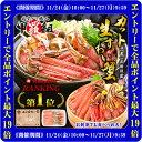 甲羅組は【高鮮度】&【生食OK...