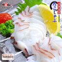 お刺身&しゃぶしゃぶに!北海道産たこスライス250g(約25枚入り)【蛸しゃぶ】【タコ