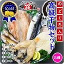 【父の日ギフトOK】送料無料2,999円お試しセール!【実店...