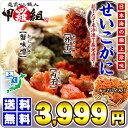 早割1,000円OFFもうすぐ終了!更に2個で500円OFF...