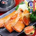 人気の希少部位!天然紅鮭ハラスたっぷり500g(約5〜10本...