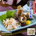日本海で水揚げされる最高級のお刺身用白ばい貝むき身500g送料無料