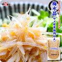 サメ軟骨梅肉和え(梅水晶ヤゲン軟骨入り)たっぷり700g送料...