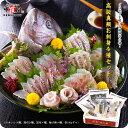 高級真鯛のお刺身セット贅沢4種類詰め合わせ400g/約4人前(スキンレス柵、湯引き柵、昆布〆柵、柚子酢〆柵/各100gずつ) たい タイ 鯛 真だい 真ダイ マダイ