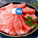 全国お取り寄せグルメ食品ランキング[食品全体(1~30位)]第22位