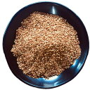 送料無料 国産 玄米 玄米茶の素(花なし) 200g×2 1188円 いり米