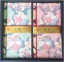 京都 お茶 緑茶【送料無料】【あす楽対応】玉露・煎茶ギフトセット(各80g)