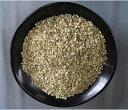 【免疫力アップ】【血糖値に】【たら】国産タラの木茶(500g)サポニン