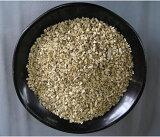(血糖値に)国産タラの木茶(500g)