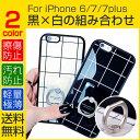 iPhone7ケース iPhone7 Plus ケース iPhone7 ケース ソフト シリコン アイフォン7 ケース 落下防止 ストラップ付き チェック柄 ソフトケース iPhone7plusケース アイフォン6 iPhone7 Plusケース iPhone6 iPhone6s Plus ケース カバー アイフォン7プラス ケース05P03Dec16
