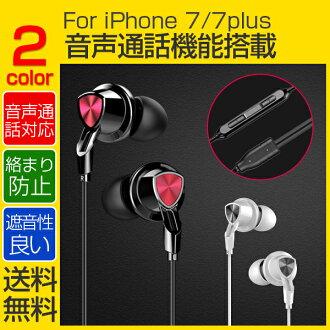 對耳機iphone7 iphone7plus iPhone對應能打電話,耳機iphone閃電lightning接頭噪音撤銷藍牙無線跑步,在健身房鍛煉! iphone音樂界內年型運動藍牙