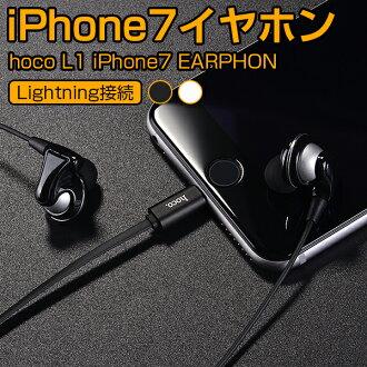 iphone7 iphone7plus en iPhone 相容耳機高品質藍牙 yahn 電話耳機無線運行和健身房訓練太 ! iPhone 電話高品質音樂入耳式運動耳機藍牙耳機 L1